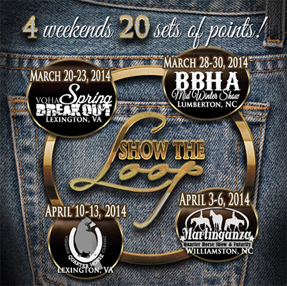 "Take Advantage of New AQHA World Show Invitation Method For Halter Competitors by Showing ""The Loop"""