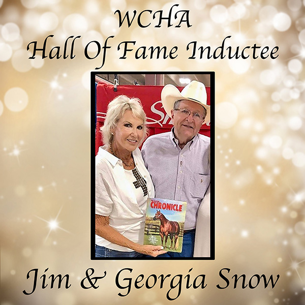 WCHA Announces 2021 Hall of Fame Inductees